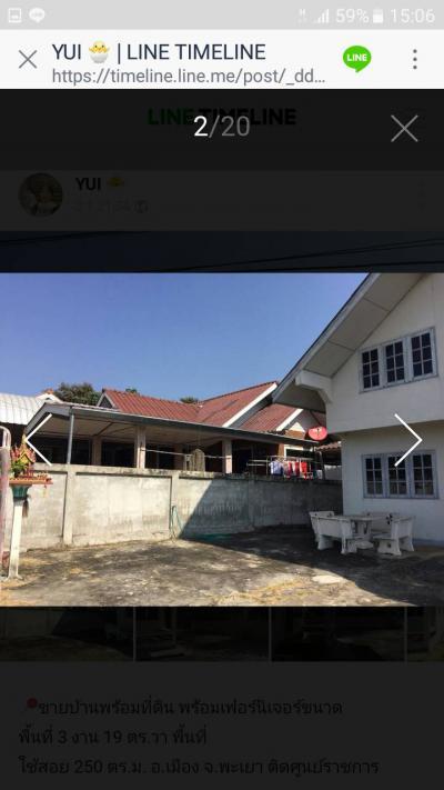 บ้านพร้อมที่ดิน 6500000 พะเยา เมืองพะเยา บ้านต๋อม